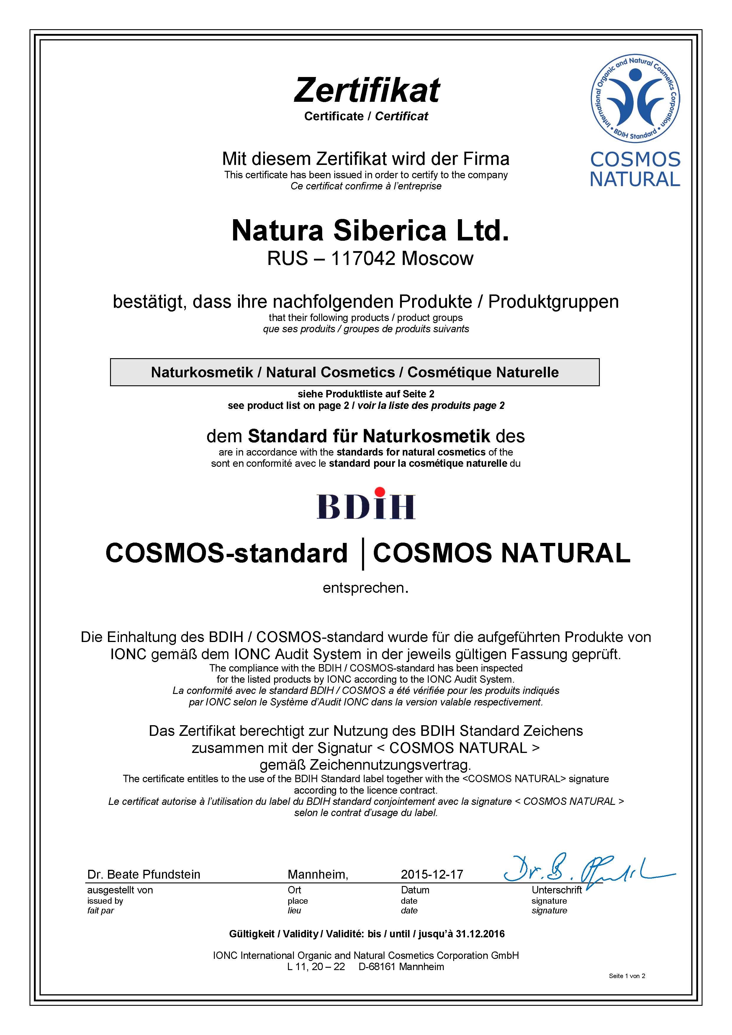 20151217_Natura-Siberica_BDIH-COSMOS-NATURAL_certificate-2016_1